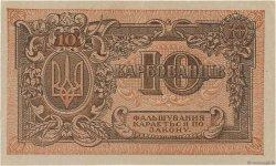 10 Karbovantsiv UKRAINE  1919 P.036a SUP+