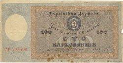 100 Karbovantsiv UKRAINE  1919 P.038a TB