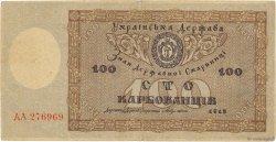 100 Karbovantsiv UKRAINE  1919 P.038a TTB