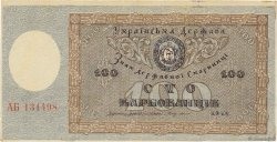 100 Karbovantsiv UKRAINE  1919 P.038a SUP