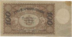 100 Karbovantsiv UKRAINE  1919 P.038b TTB