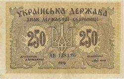 250 Karbovantsiv UKRAINE  1919 P.039a TTB+