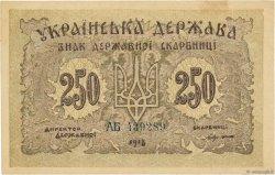 250 Karbovantsiv UKRAINE  1919 P.039a pr.NEUF