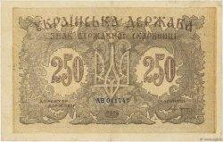 250 Karbovantsiv UKRAINE  1919 P.039b TTB