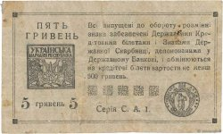 5 Hryven UKRAINE  1920 P.041a TTB