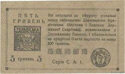 5 Hryven UKRAINE  1920 P.041a NEUF
