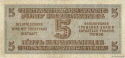 5 Karbowanez UKRAINE  1942 P.051 TB
