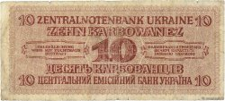 10 Karbowanez UKRAINE  1942 P.052 AB