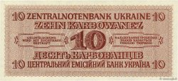 10 Karbowanez UKRAINE  1942 P.052 SPL