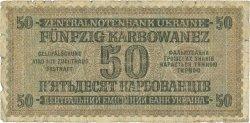50 Karbowanez UKRAINE  1942 P.054 AB