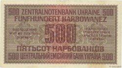 500 Karbowanez UKRAINE  1942 P.057 TB+