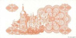 1 Karbovanets UKRAINE  1991 P.081a SPL