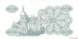 3 Karbovantsi UKRAINE  1991 P.082a SUP