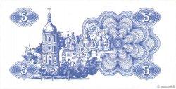 5 Karbovantsiv UKRAINE  1991 P.083a NEUF