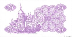25 Karbovantsiv UKRAINE  1991 P.085a NEUF