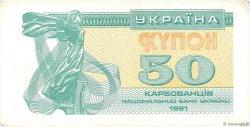 50 Karbovantsiv UKRAINE  1991 P.086a SUP