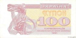 100 Karbovantsiv UKRAINE  1991 P.087a SUP