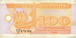 100 Karbovantsiv UKRAINE  1992 P.088a TTB