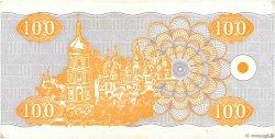 100 Karbovantsiv UKRAINE  1992 P.088a SUP