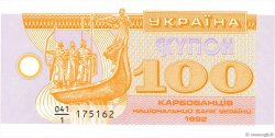 100 Karbovantsiv UKRAINE  1992 P.088a NEUF