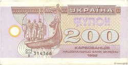 200 Karbovantsiv UKRAINE  1992 P.089a TTB+