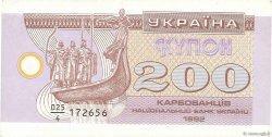 200 Karbovantsiv UKRAINE  1992 P.089a pr.NEUF