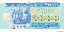 2000 Karbovantsiv UKRAINE  1993 P.092a pr.NEUF