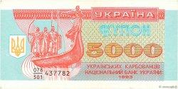 5000 Karbovantsiv UKRAINE  1993 P.093a SUP