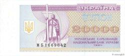 20000 Karbovantsiv UKRAINE  1994 P.095b NEUF