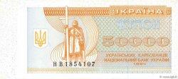 50000 Karbovantsiv UKRAINE  1994 P.096b pr.NEUF