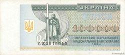 100000 Karbovantsiv UKRAINE  1994 P.097b TTB+