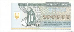 100000 Karbovantsiv UKRAINE  1994 P.097b pr.NEUF