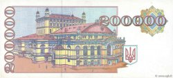 200000 Karbovantsiv UKRAINE  1994 P.098a pr.NEUF