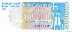 500000 Karbovantsiv UKRAINE  1994 P.099a NEUF