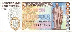 1000000 Karbovantsiv UKRAINE  1995 P.100a