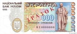 1000000 Karbovantsiv UKRAINE  1995 P.100s NEUF