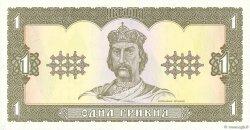 1 Hryvnia UKRAINE  1992 P.103a NEUF