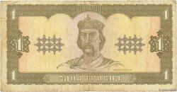 1 Hryvnia UKRAINE  1992 P.103b TB