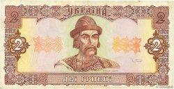 2 Hryvni UKRAINE  1992 P.104a TTB