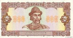 2 Hryvni UKRAINE  1992 P.104a SUP