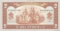 2 Hryvni UKRAINE  1992 P.104a NEUF