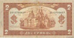 2 Hryvni UKRAINE  1992 P.104c TB