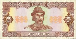 2 Hryvni UKRAINE  1992 P.104c TTB+