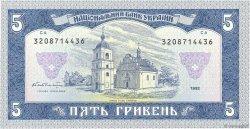 5 Hryven UKRAINE  1992 P.105a NEUF