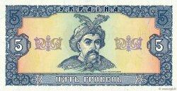 5 Hryven UKRAINE  1992 P.105b pr.NEUF
