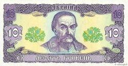 10 Hryven UKRAINE  1992 P.106a NEUF