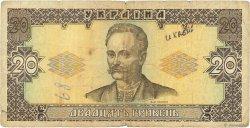 20 Hryven UKRAINE  1992 P.107a B