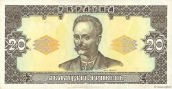 20 Hryven UKRAINE  1992 P.107a SUP