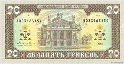 20 Hryven UKRAINE  1992 P.107a pr.NEUF