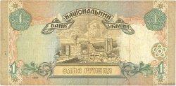 1 Hryvnia UKRAINE  1994 P.108a TB